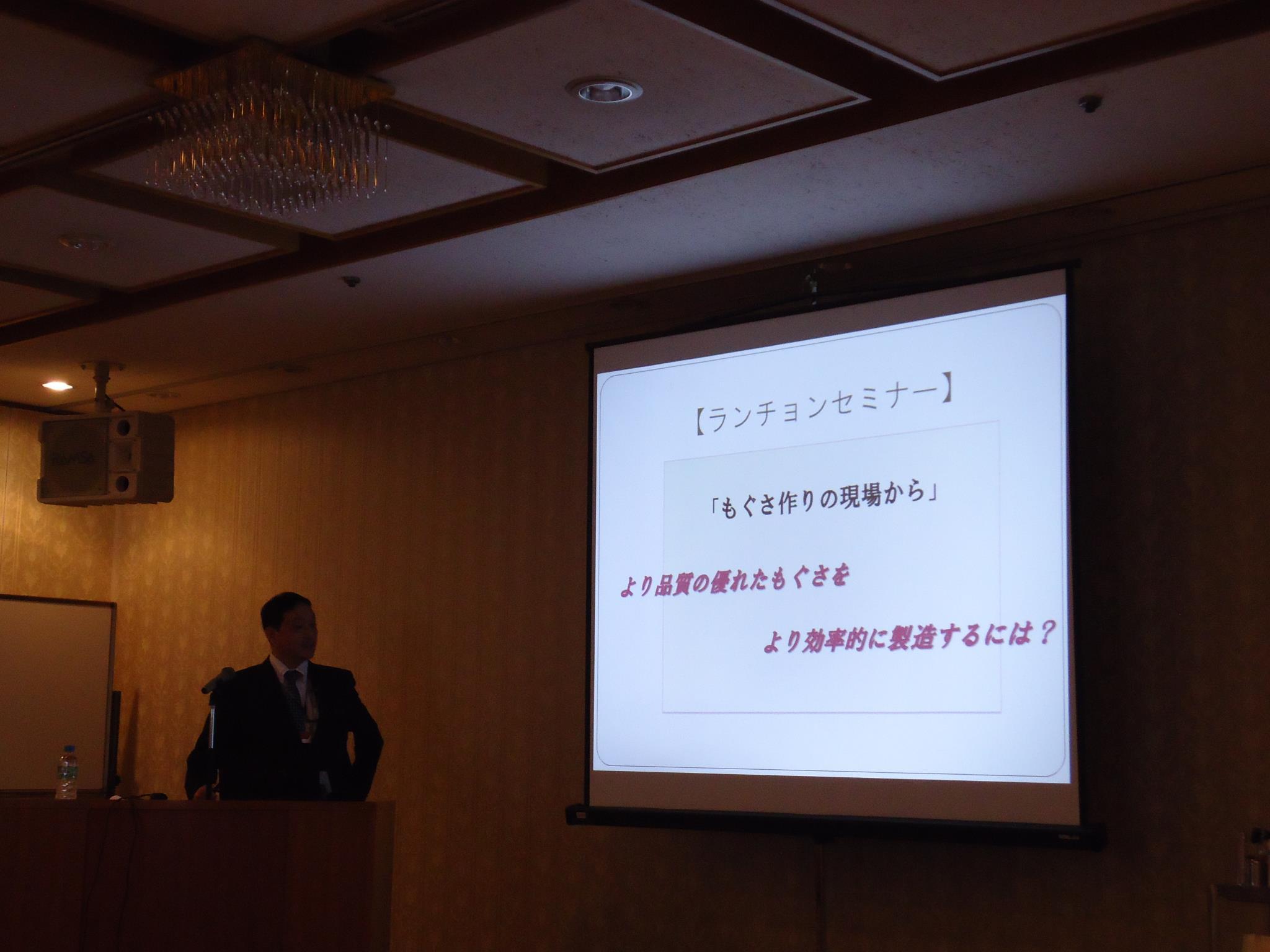 第47回三県合同研修会講演風景