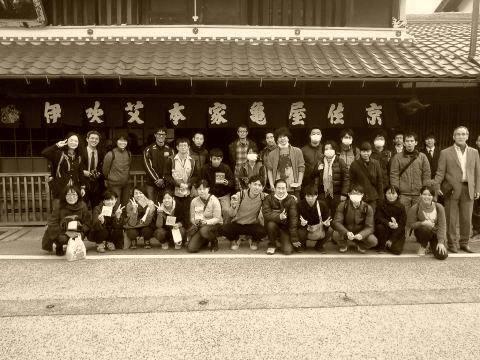 もぐさ工場見学-京都仏眼鍼灸理療専門学校様_2013集合写真
