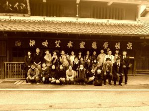 もぐさ工場見学-京都仏眼鍼灸理療専門学校様_2014年