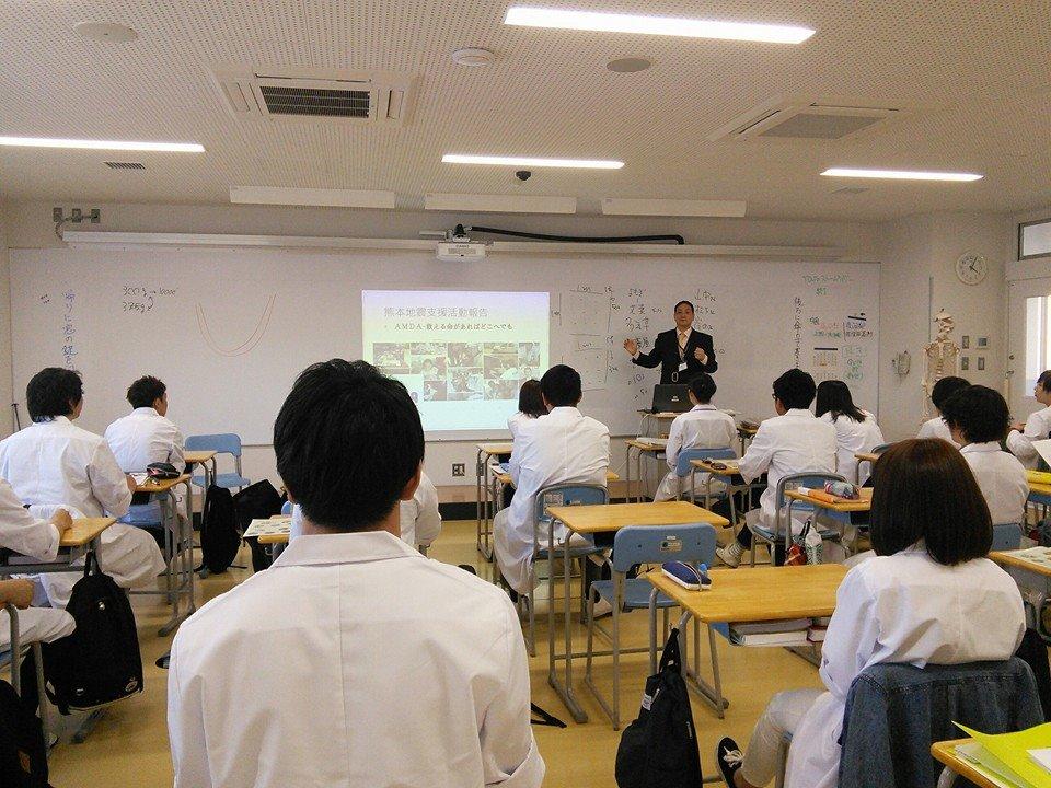もぐさの製造に関する講演風景-朝日医療大学校様_2016
