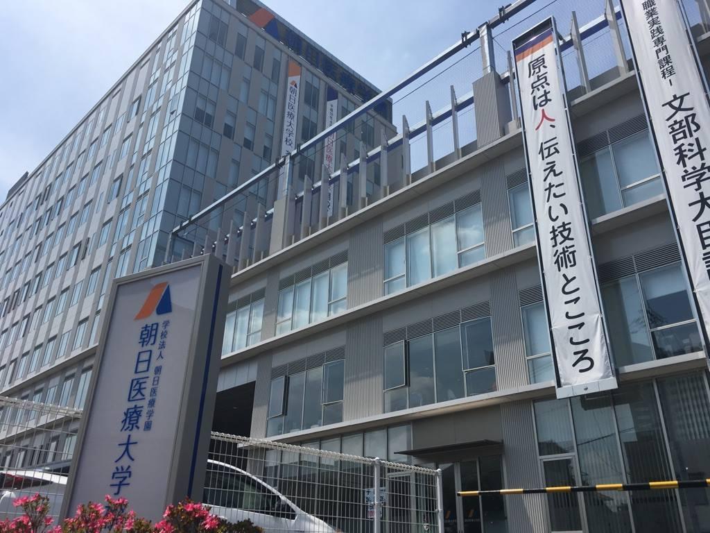もぐさの製造に関する講演風景-朝日医療大学校様_2017