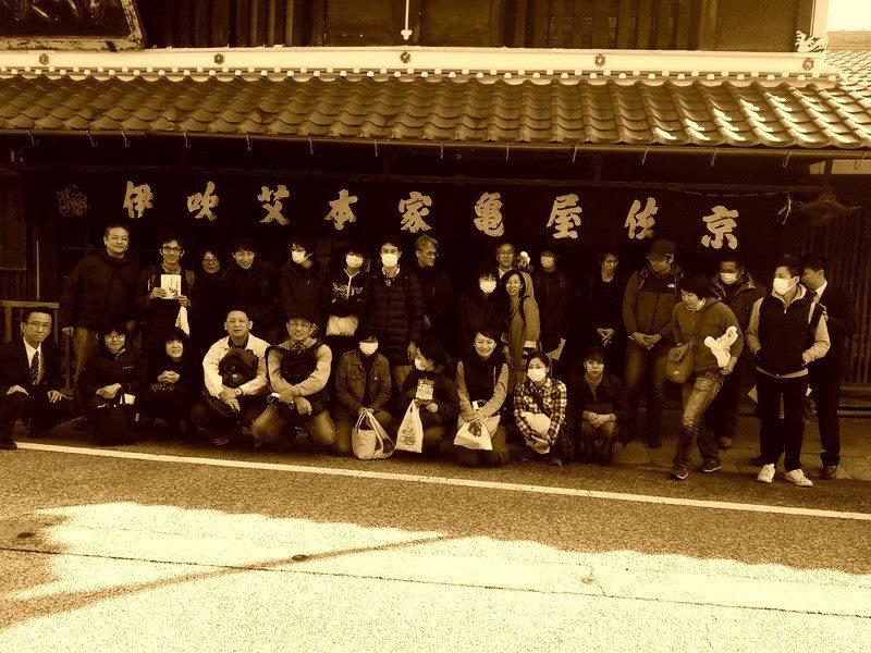 もぐさ工場見学-京都仏眼鍼灸理療専門学校様_2017集合写真