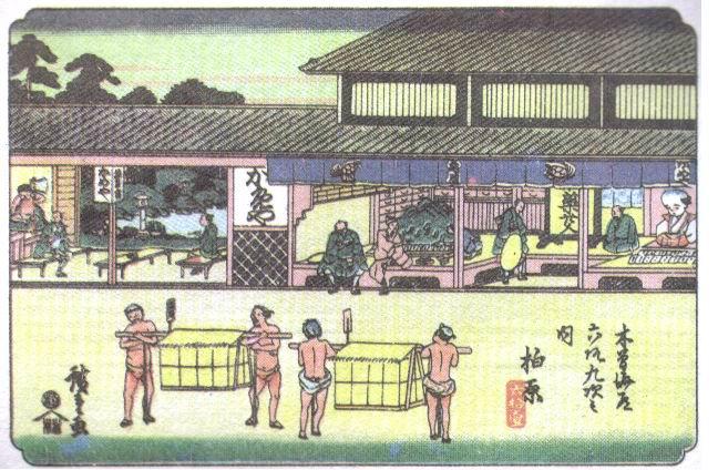 お灸の故郷、伊吹もぐさ亀屋佐京商店版画絵