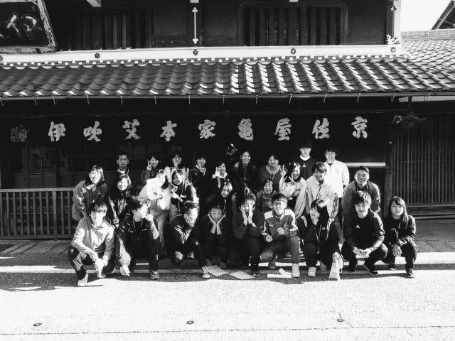 もぐさ工場見学-名古屋医健スポーツ専門学校様_2018-11集合写真