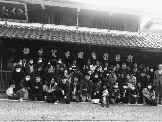 もぐさ工場見学-京都仏眼鍼灸理療専門学校様_2018集合写真