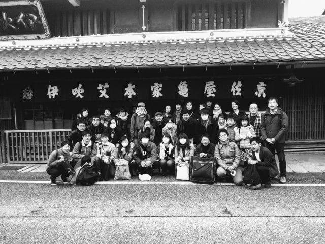 もぐさ工場見学-東京衛生学園専門学校東洋医療総合学科様_2018集合写真