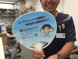 もぐさの製造に関する講演風景-四国医療専門学校様_2019-09