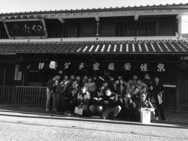 もぐさ工場見学-名古屋医健スポーツ専門学校様_2019集合写真