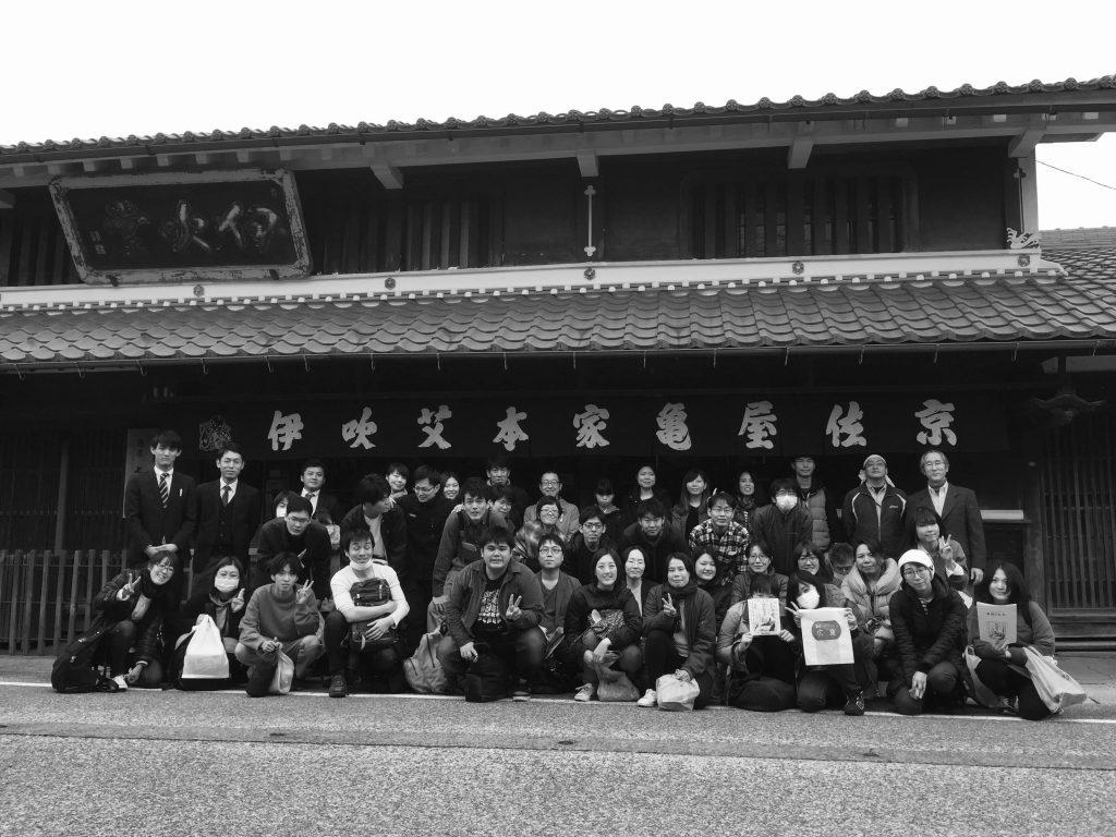 もぐさ工場見学-京都仏眼鍼灸理療専門学校様_2019年