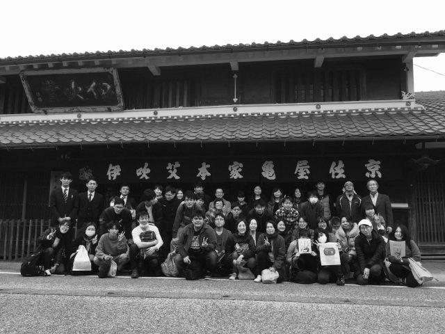 もぐさ工場見学-京都仏眼鍼灸理療専門学校様_2019集合写真