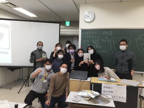 九州医療スポーツ専門学校2021-2-3